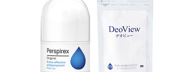 制汗剤・サプリメント